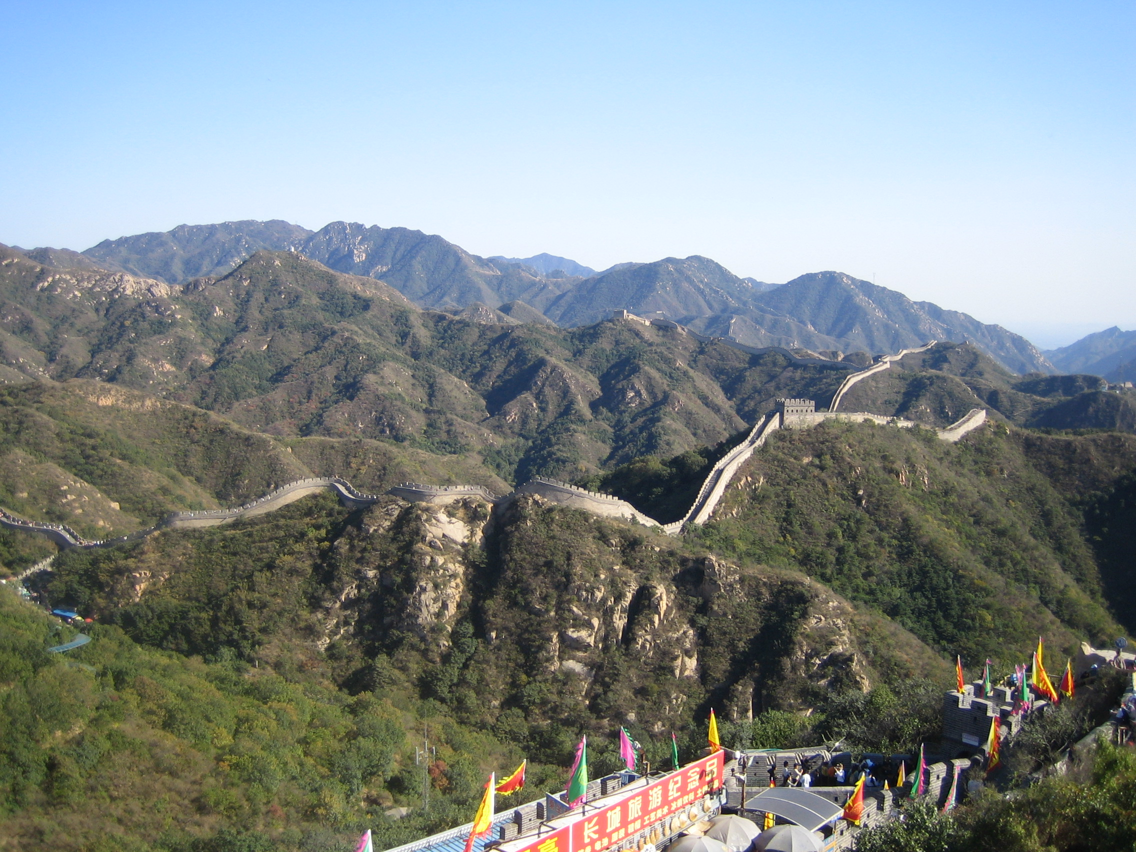 how to get to great wall from hong kong